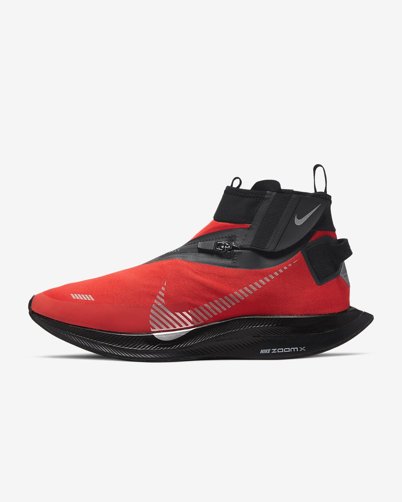 Nike Zoom Pegasus Turbo Shield løbesko til mænd