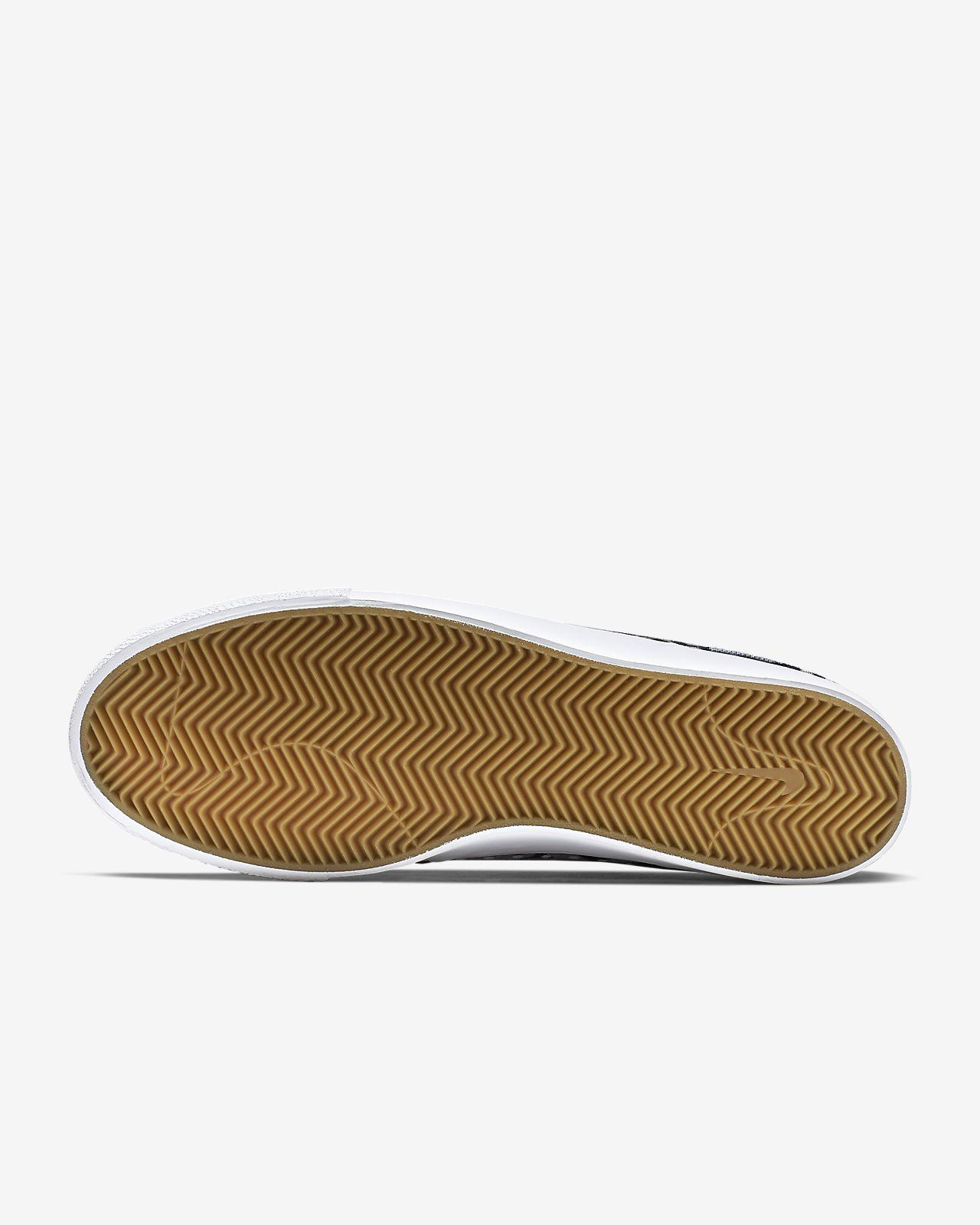 Nike SB Stefan Janoski CNVS Golden Beige Gum Yellow