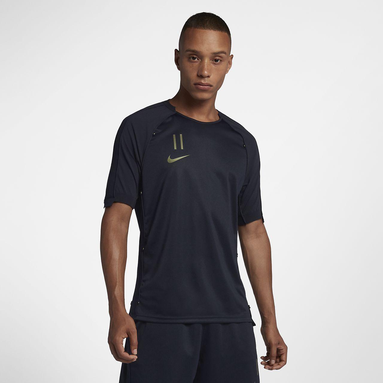 Nike x Kim Jones Men's Short-Sleeve Football Shirt