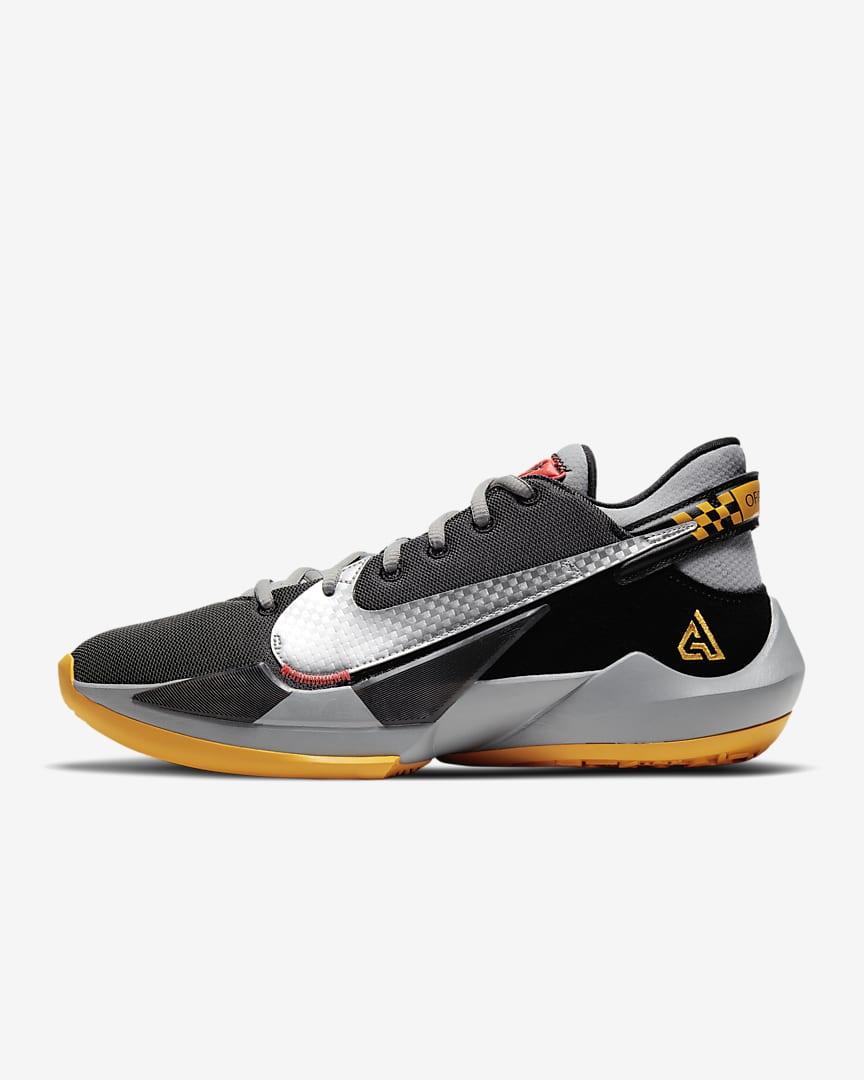 Zoom Freak 2 Nike