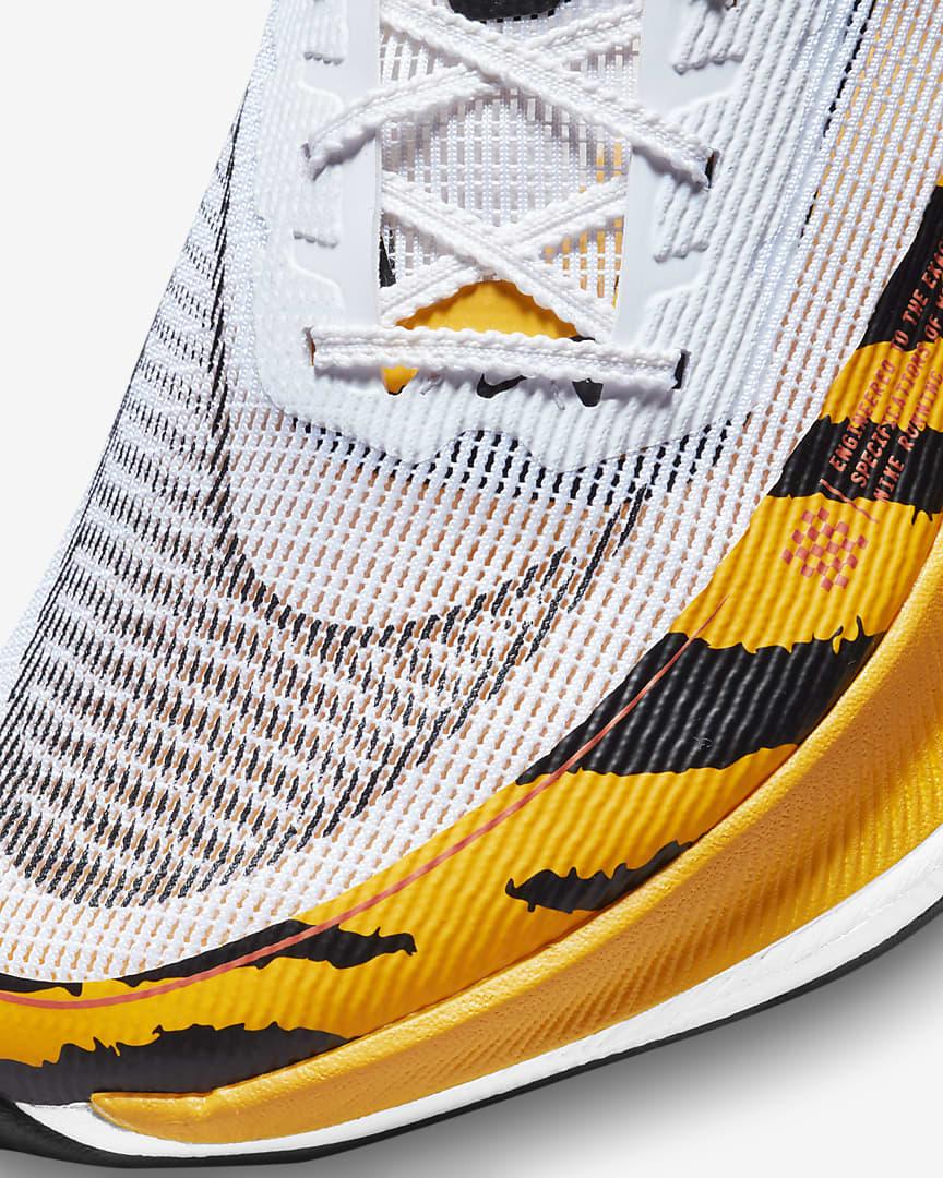 Nike ZoomX Vaporfly NEXT% 2 Men\'s Road Racing Shoes White/University Gold/Orange/Black