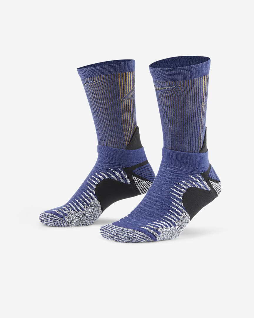 Nike Trail Running Crew Socks Dark Purple Dust/Dark Smoke Grey/Ghost/University Gold