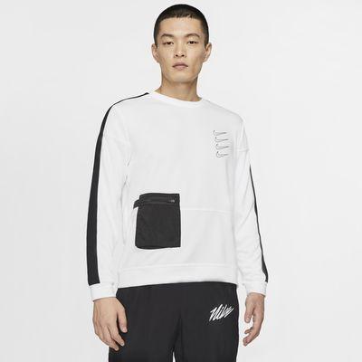 Nike Dri-FIT 男子针织训练上衣