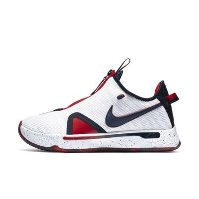 Buty do koszykówki PG 4