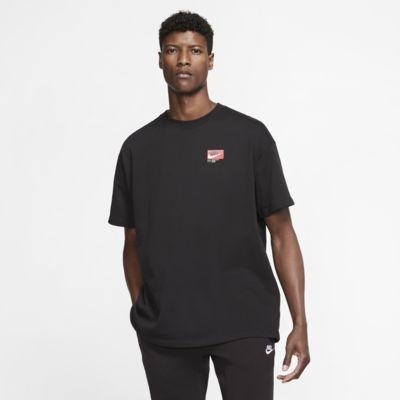 Nike ISPA Men's T-Shirt