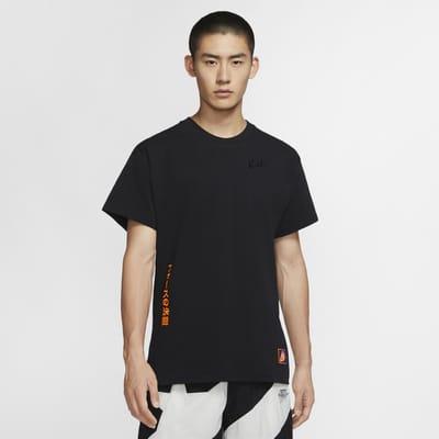 Męski T-shirt do koszykówki Nike KMA 2.0