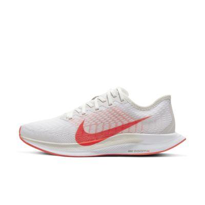 Dámská běžecká bota Nike Zoom Pegasus Turbo 2