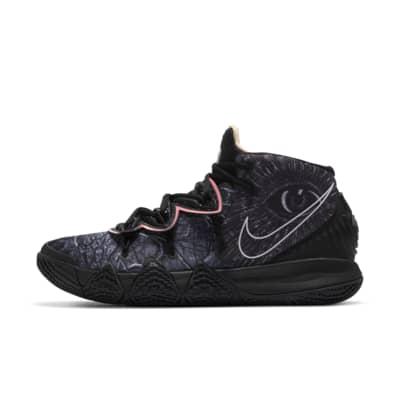 Kybrid S2 EP 男子篮球鞋