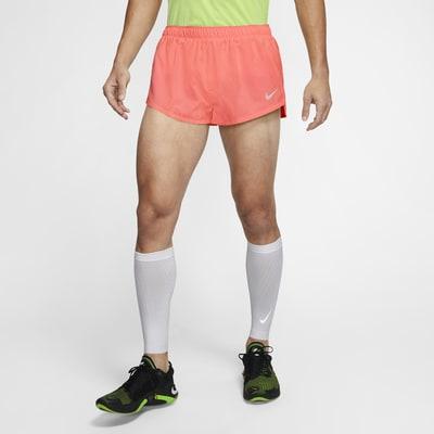 Nike Fast Men's 2\