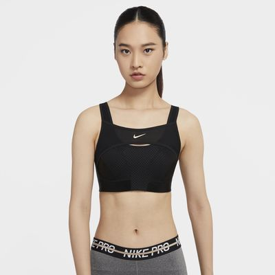 สปอร์ตบราผู้หญิงซัพพอร์ตระดับสูง Nike Alpha UltraBreathe