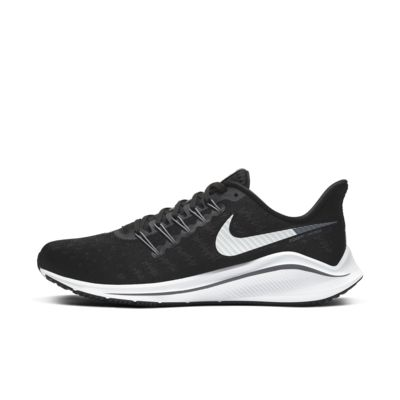 Nike Air Zoom Vomero 14 W Platynowo Szare