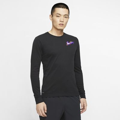 Nike Dri-FIT 男子长袖训练T恤