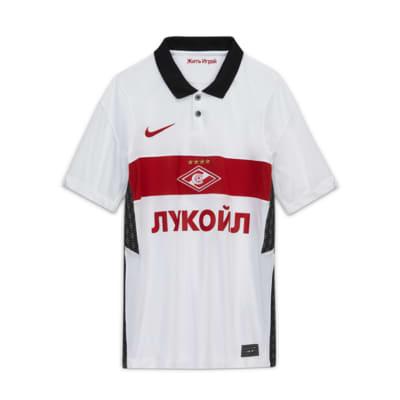 Spartak Moscow 2020/21 Stadium Away-fodboldtrøje til store børn