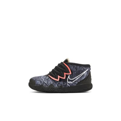 Kybrid S2 Baby/Toddler Shoe