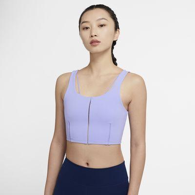 Nike Yoga Luxe Infinalon 女子短款背心
