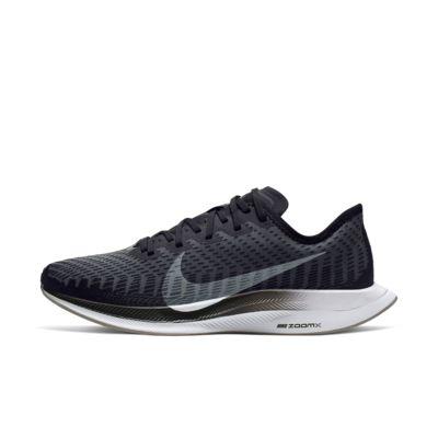 Scarpa da running Nike Zoom Pegasus Turbo 2 - Donna