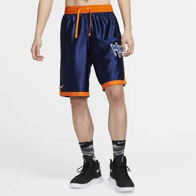 LeBron x Monstars Men's Nike DNA Shorts