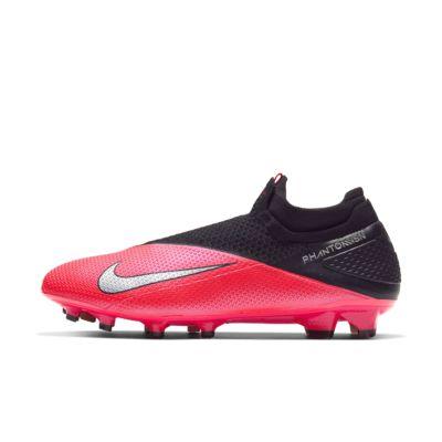 Nike Phantom Vision 2 Elite Dynamic Fit FG 天然偏硬草地足球釘鞋