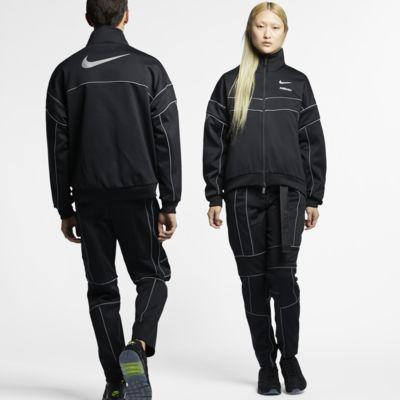 Nike x Ambush Women's Reversible Jacket