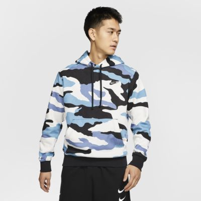 Nike Sportswear Club 男款迷彩套頭連帽上衣