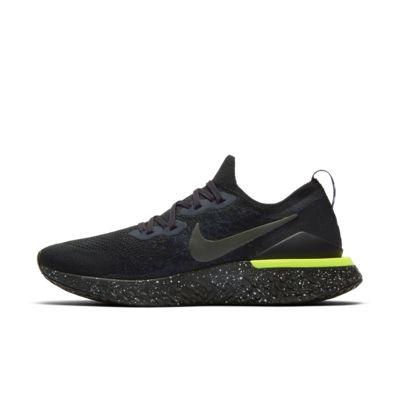 Nike Epic React Flyknit 2 SE 男子跑步鞋