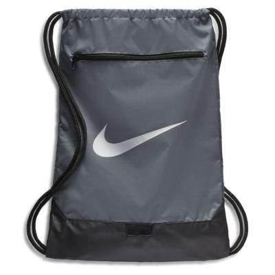 Nike Brasilia treningsgymsekk
