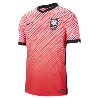 Korea 2020 Stadium Home Men's Football Shirt