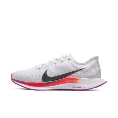 Nike Zoom Pegasus Turbo 2 女款跑鞋