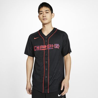 Мужское бейсбольное джерси Korea