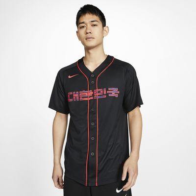 Camisola de basebol Korea para homem