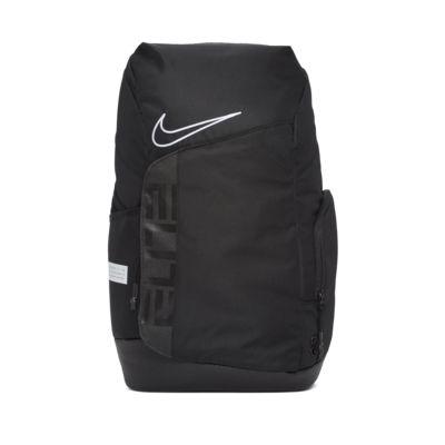 Nike Elite Pro kosárlabdás hátizsák