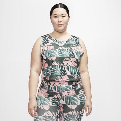 Nike Fast Women's Running Tank (Plus Size)