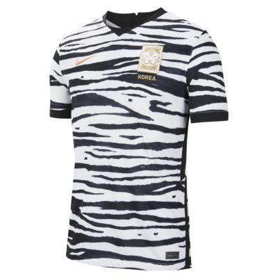 Camiseta de fútbol para hombre Corea 2020 Stadium de visitante