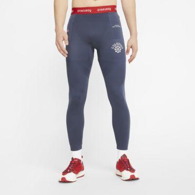 Nike x Gyakusou Helix 男子紧身裤