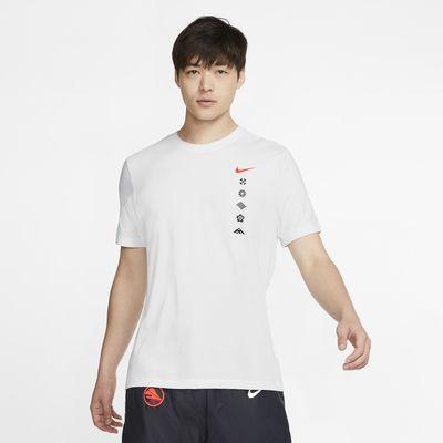 Nike Dri-FIT férfi futópóló