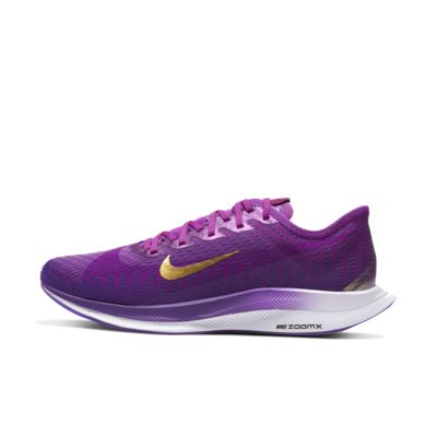 Nike Zoom Pegasus Turbo 2 Special Edition Women's Running Shoe