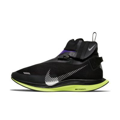 Nike Zoom Pegasus Turbo Shield Women's Running Shoe