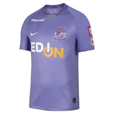 Sanfrecce Hiroshima Stadium 2018/19 Men's Home Jersey