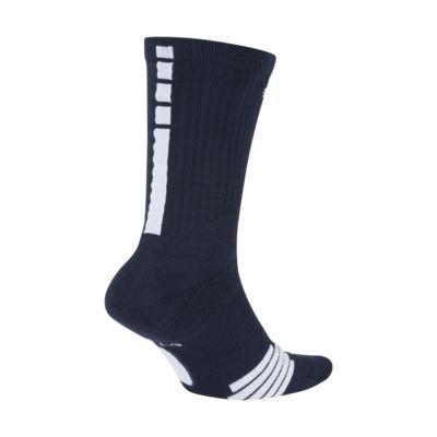 Nike Elite Crew Basketball Socks. Nike.com