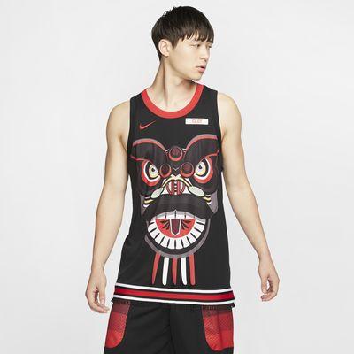 Nike x CLOT Men's Jersey
