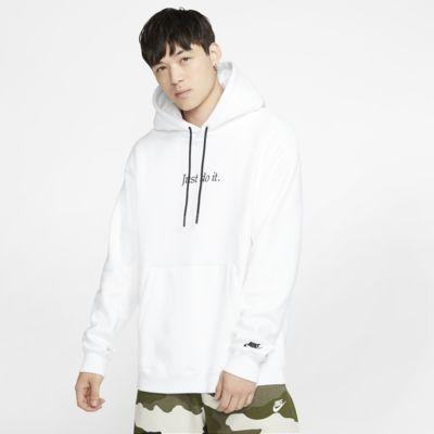 Nike Sportswear JDI Heavyweight Fleece Kapüşonlu Sweatshirt