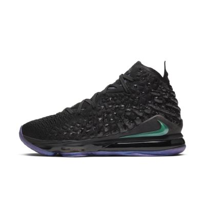 best basketball shoes or, Nike Air Max Lebron vii shoes