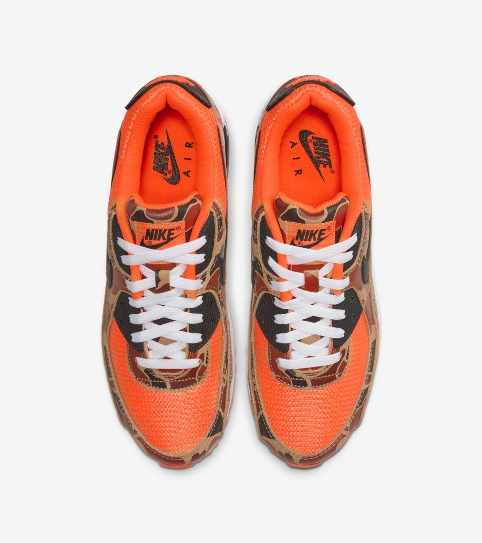 Nike Air Max 90 SP