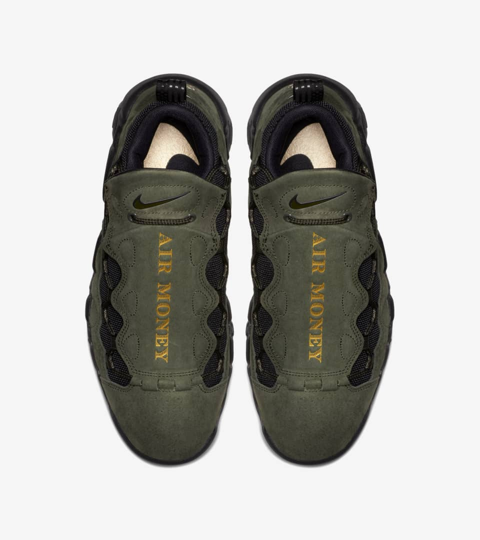 Nike Air More Money QS