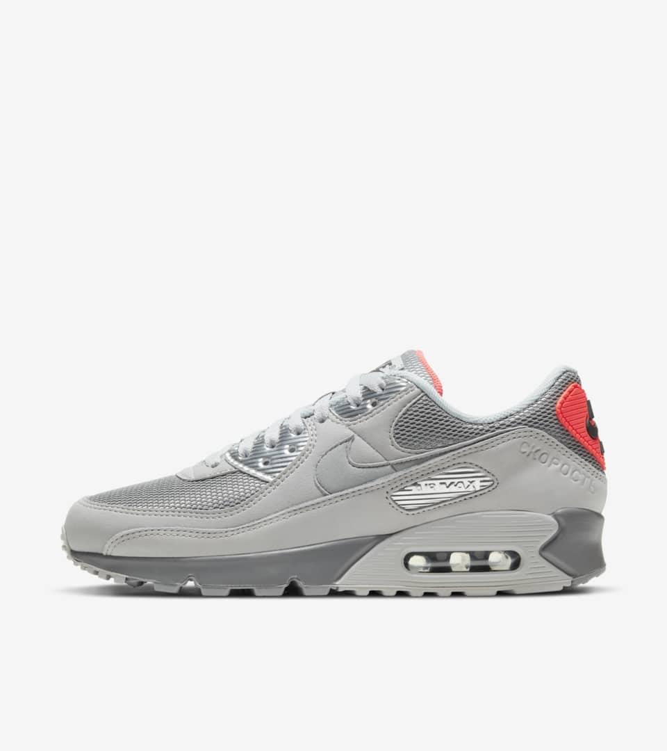 Nike SNKRS. Erscheinungsdatum und