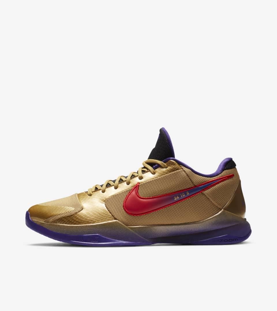 Nike Kobe V Protro x UNDEFEATED