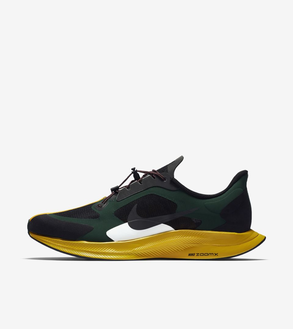 Nike Gyakusou Zoom Pegasus 35 Turbo