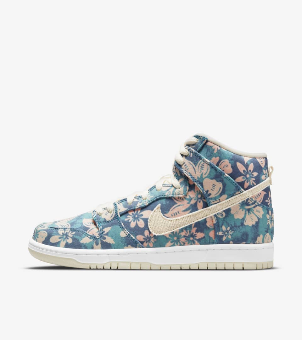 SB Dunk High Pro 'Hawaii' Release Date test. Nike SNKRS