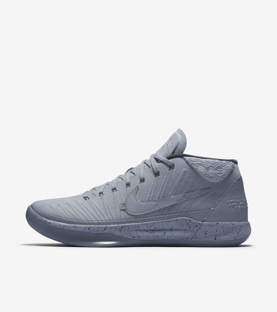 Nike Kobe A.D. 'Detached'. Nike SNKRS