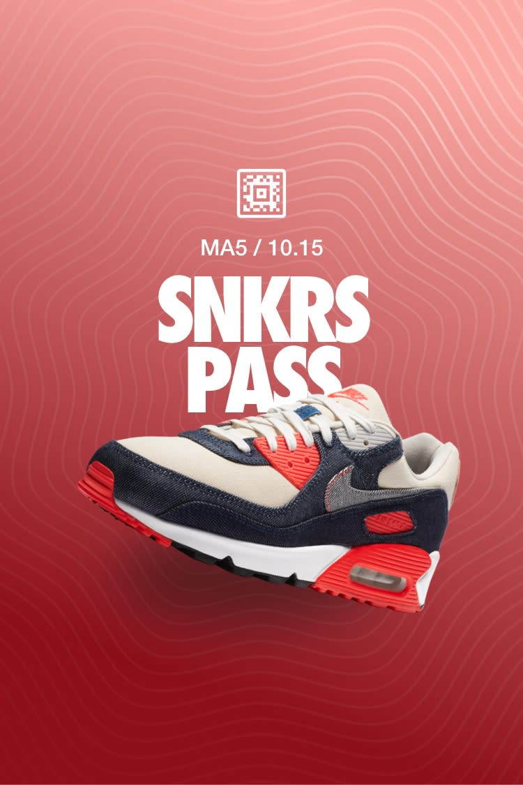 NIKE公式】SNKRS PASS エア マックス 90 x デ